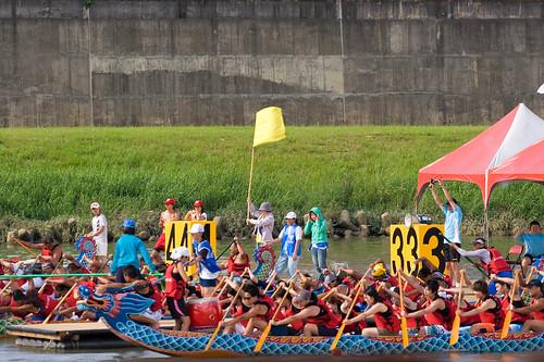 Dragonboat2007-645