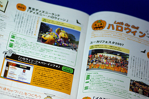 Halloween on HappyMama