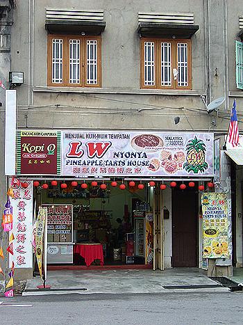 tart shop