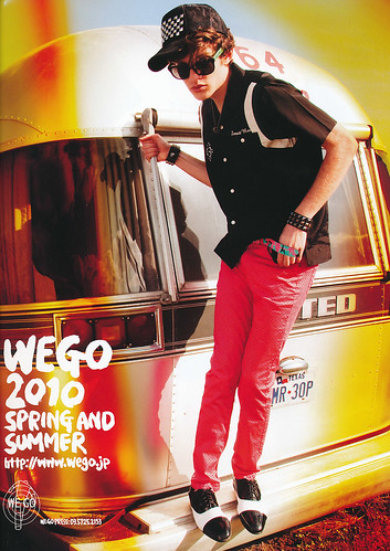 Juan5028_WEGO(men's FUDGE2010_06)
