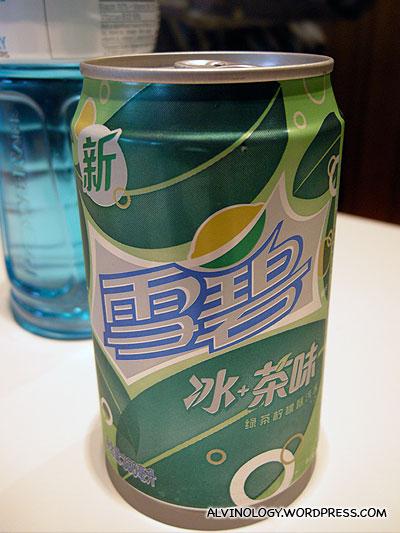 Sprite ice tea! The combination seems weird, but it tastes surprisingly good.