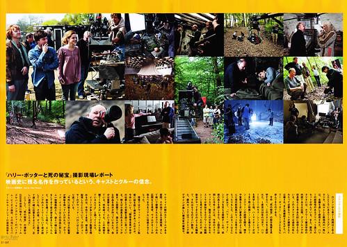 Cut (2010/11) P.56-57