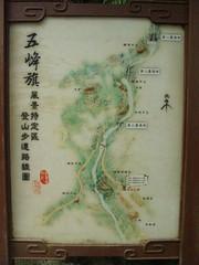 五峰旗地圖