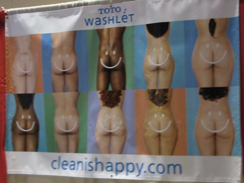 Toto Washlet Toilet Poster