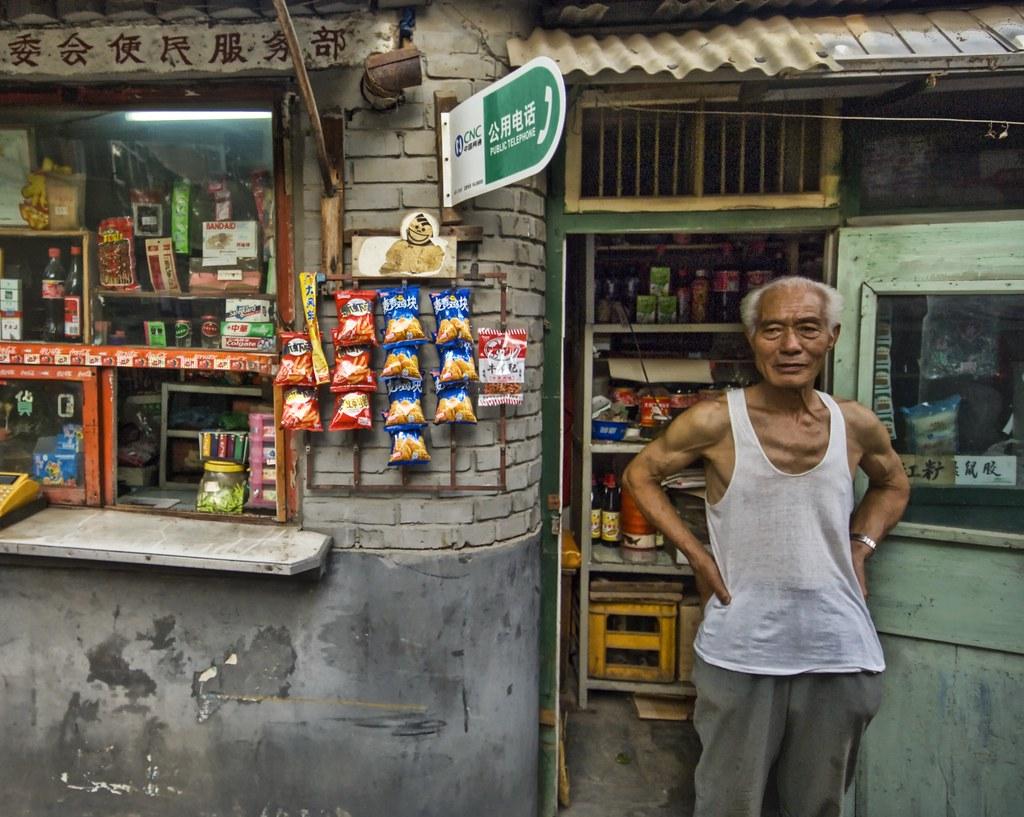 The Kwik-E-Mart in the backstreets of Beijing