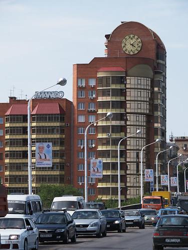 Facade clock Rostov (Russia)