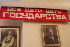 """All Children Are Children of the Government"" (holoubek) Tags: lenin museum stpetersburg russia banner creepy kirov authoritarian kirovmuseum"