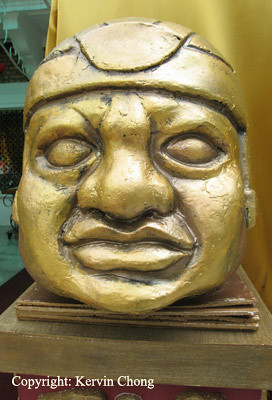 AHR-Olmec-Head