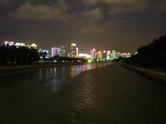 Xiamen Lake at Night