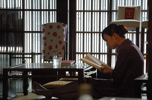 古書と茶房