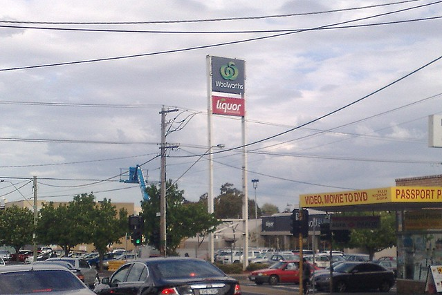 Woolworths sign
