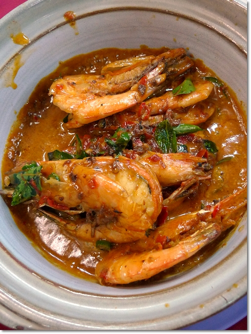 Claypot Indonesian Prawns
