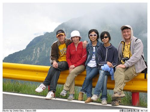 86F-HeHuanShan-071607-130