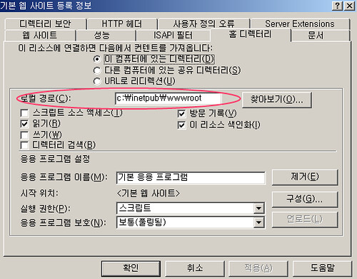 Windows Platform에서의 Subversion 설치 가이드 014