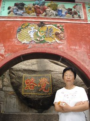 /-08/2007 (jingxuan_l) Tags: