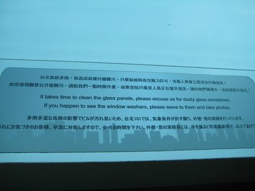 Taiwan 010