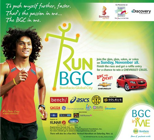 Join BGC Run on November 28, 2010