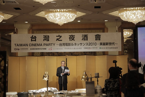 The Taiwan Cinema Party begins