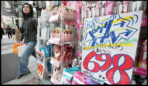 japan-expensive-city