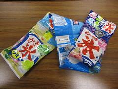 Kabaya Kakigori Gummies