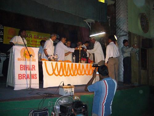 BB Patna meet May 25, 2007
