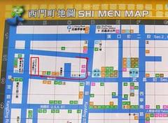 西門町地圖