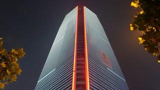 Shanghai - Wheelock Square