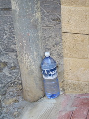 Another Water Bottle
