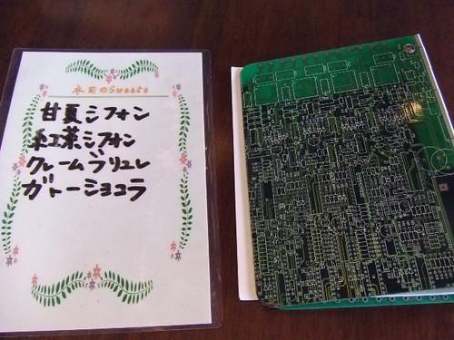 きままなターシャ 呉 カフェ 34