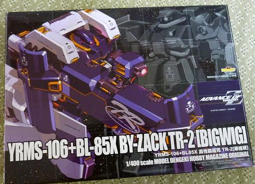 YRMS-106+BL85X高性能薩克TR2「畢格威」:外盒