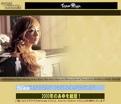 2000-12-13-m (loveayumi) Tags: ayumi