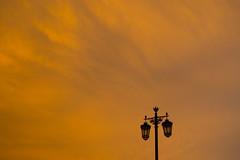 Latern sky