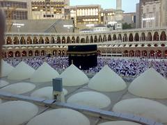220720071466 (Mohammad Hosein) Tags: sharif al saudi arabia haram mecca masjid makkah kaaba kaabah     almasjid  makkahalmukarramah alharm