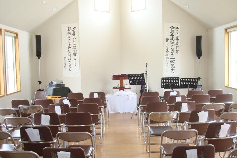 Yonomori Chapel