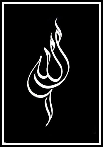 """Предпросмотр - Схема вышивки  """"Calligraphy """" - Схемы автора  """"iborissova..."""