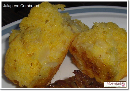 Cooking for Hope Jalapeno Cornbread