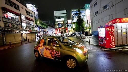 Akihabara Itasha