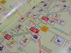 ポケモンスタンプラリー時刻表 路線図