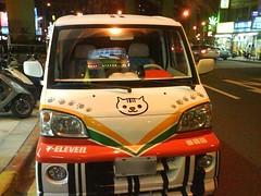 可愛的 7-Eleven 小貨車