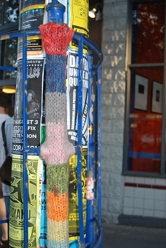 Knitted Railings