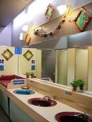 台北市政府像家布置的廁所