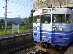出雲崎駅 (5)