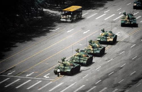 Tiananmen Square pic 8