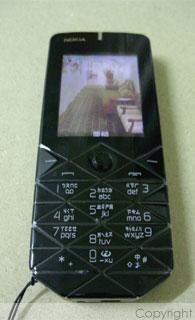 nokia-7500-prism-0004