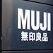 Muji stores_3