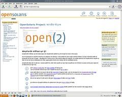 OpenSolaris 2009.06  的 Torrent 下载页面