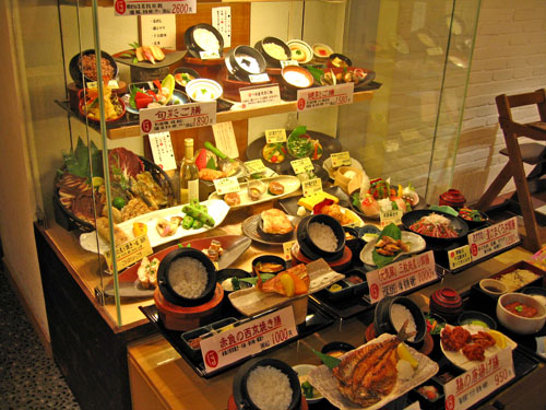 food display 5