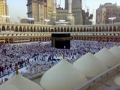 220720071460 (Mohammad Hosein) Tags: sharif al saudi arabia haram mecca masjid makkah kaaba kaabah     almasjid  makkahalmukarramah alharm