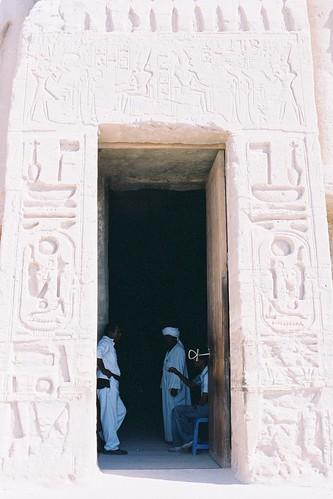 Egypt D6-010