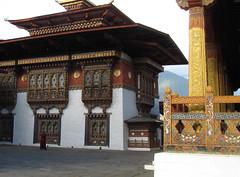 Bhutan-1683